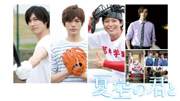(左から)山本一慶さん、遊馬晃祐さん、上田悠介さん、汐崎アイルさん、4人一緒にトーク&エチュード