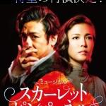 宣伝0429 - コピー