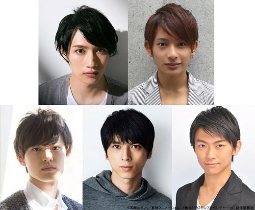 (上段左から)松本岳さん、橋本祥平さん (下段左から)上村海成さん、小松準弥さん、野見山拳太さん