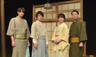 (左から)寿里さん、平野 良さん、帆風成海さん、今立 進さん