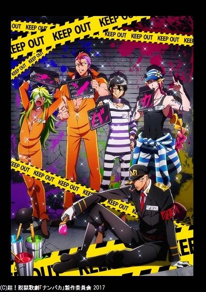 nanbaka_anime_keyvisual