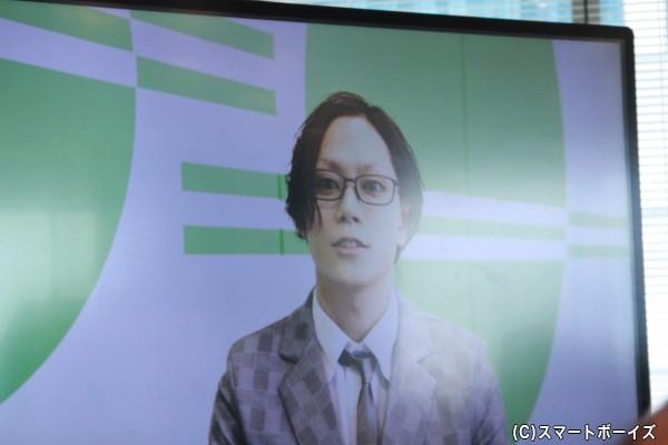 スーパー理系サラリーマンを演じるは玉城裕規さんはVTRで登場