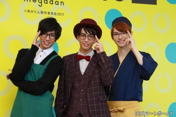 (左より) 有澤樟太郎さん、黒羽麻璃央さん、和田雅成さん