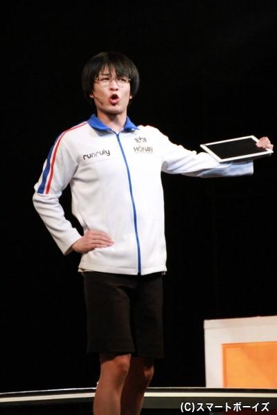 門脇歩役の白石康介さん