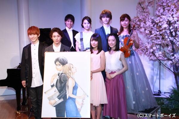 (左前列より) 和田雅成さん、安西慎太郎さん、松永有紗さん、河内美里さん (左後列より) 松村湧太さん、山下永夏さん、横井翔二郎さん、小林修子さん
