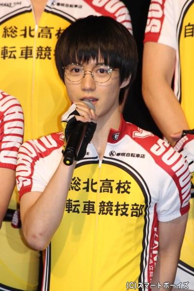 「ロードレースならではの熱い走りを見せます!」と意気込みを語った小野田坂道役の小越勇輝さん