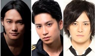 (左から)寿里さん、滝口幸広さん、宮下雄也さん