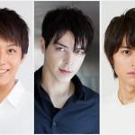 (左から)上田悠介さん、汐崎アイルさん、高本学さん