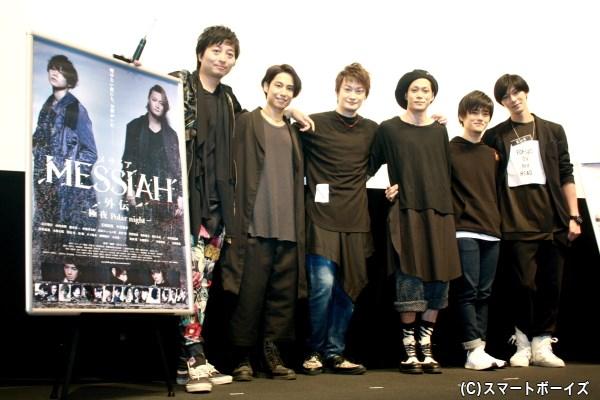 (左から)山口ヒロキ監督、橋本真一さん、中村龍介さん、玉城裕規さん、長江崚行さん、小谷嘉一さん