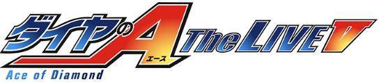 diaace5_logo