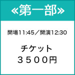 yamamoyto_sanpo3
