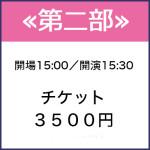 yamamoyto_sanpo4