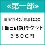 yamamoyto_sanpo5