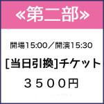yamamoyto_sanpo6