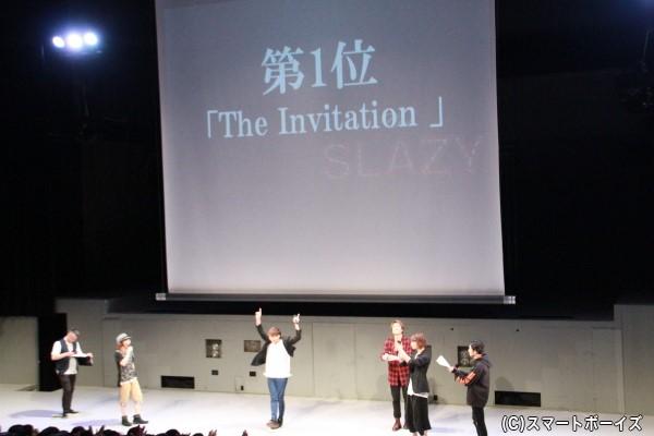 ランキング1位になった『The Invitation』に、加藤さんだけなく他の4人も大喜びでした!