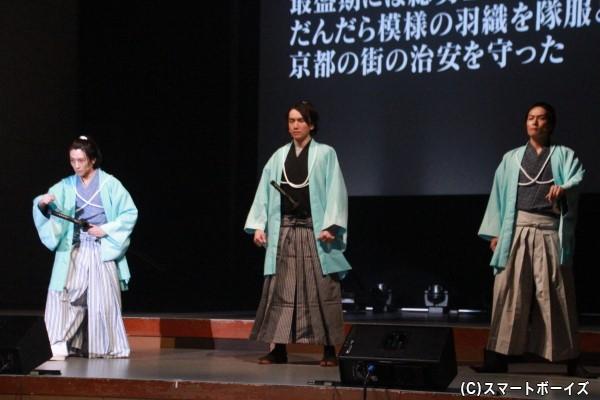 鈴木さん&細貝さん&八神さんの新選組も登場!
