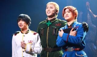 (左から)枢軸国の3国を演じる植田圭輔さん、上田悠介さん、長江崚行さん