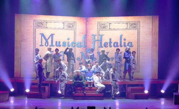 笑顔と感動のシリーズ最終公演、ミュージカル「ヘタリア~in the new world~」上演中!