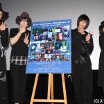 0267 (写真左より)栗原類さん、荒牧慶彦さん、染谷俊之さん 広田レオナ監督