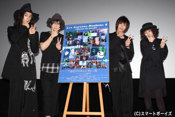 (写真左より)栗原類さん、荒牧慶彦さん、染谷俊之さん 広田レオナ監督