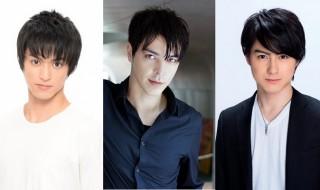 (左から)眞嶋秀斗、汐崎アイル、松村龍之介