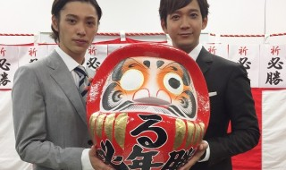 主演を務める安西慎太郎さんと辻本祐樹さん