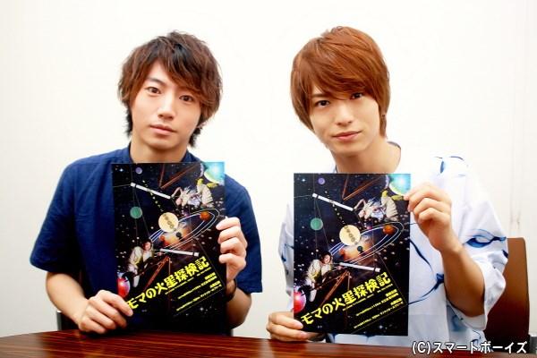 第1弾は、矢崎広さん&中村優一さん×毛利亘宏さんの対談を3日連続更新!