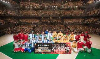 開幕初日に3rdシーズン300回公演を達成! 愛され続けるテニミュ最新公演が上演中