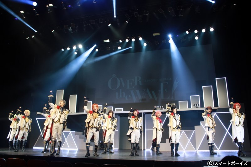 B-PROJECTのアイドル14名が集結! オリジナルストーリーで描く初の舞台公演、B-PROJECT on STAGE『OVER the WAVE!』が開幕