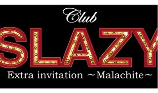 『Club SLAZY Extra invitation ~Malachite~.ec