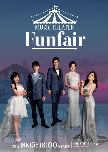 MUSIC THEATER「Funfair」