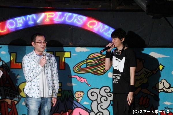 ゲストの宇都宮孝明プロデューサー(左)と楽しいトークを繰り広げました