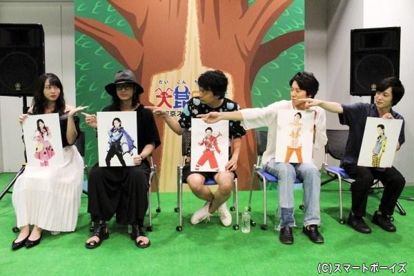 「役と本人のキャラクターがピッタリな人は?」という質問に3人が須藤さんを指名。「なんで?ズボラだから?」と自己申告の須藤さんに会場は爆笑!