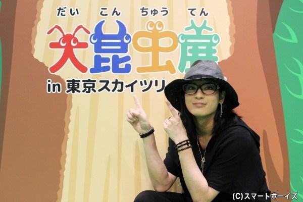 斉藤さん「蝶は大きさとか色とかいろんなデザインがあって魅力的だなと思います。ヒラヒラと輝きながら自由に飛んでいる感じがステキだなって思いますね」