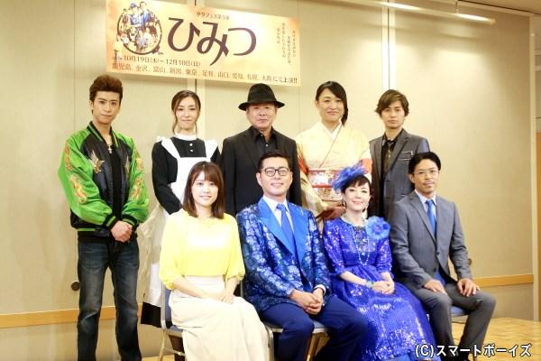 宅間孝行さんが4年ぶりに描く新作公演、感動の純愛物語『ひみつ』が始動!