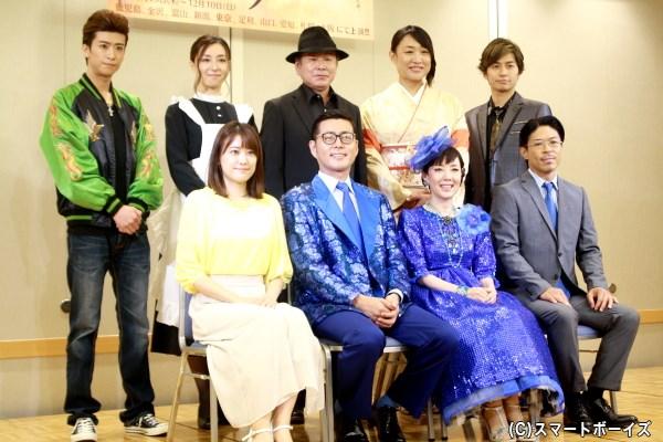 初タッグの宅間孝行さん×戸田恵子さんら、ジャンルを超えたキャストの共演に注目!