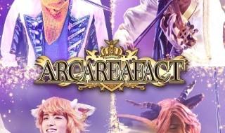 「アルカレアファクト」の新バンドビジュアルが解禁!