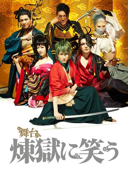 公演DVDの発売が2018年2月に決定! 現在、公演会場&オンラインショップにて予約を受付中です