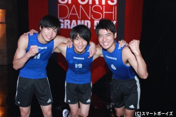(左より)梶原颯さん、平野泰新さん、辻本達規さん