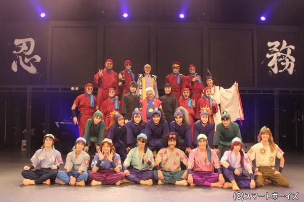 来年1月の新作ミュージカル「忍たま乱太郎」第9弾 ~忍術学園陥落!夢のまた夢!?~もお楽しみに!!