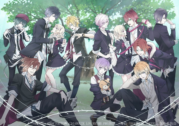 『DIABOLIK LOVERS MORE,BLOOD』キービジュアル