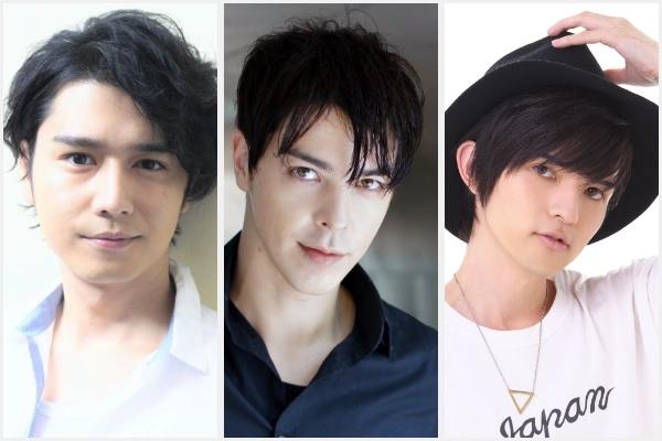 (左から)山本匠馬さん、汐崎アイルさん、奥山敬人さん