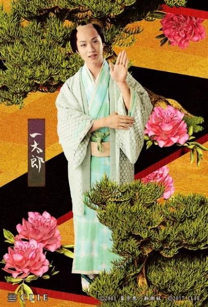 一太郎(若だんな)役:植田圭輔さん (初演、ミュージカル「しゃばけ」キャラクタービジュアルより)