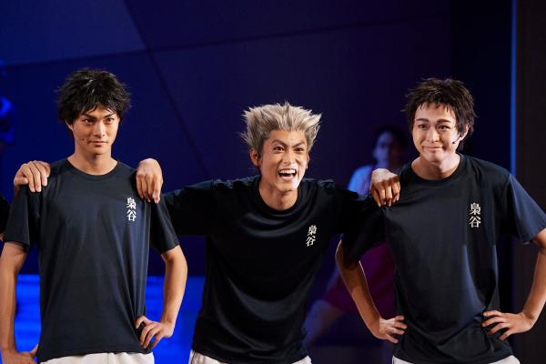 梟谷学園高校・木兎光太郎の吉本恒生さん(写真中央)