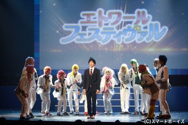 新人プロデューサーの二タ川(中央・村瀬文宣さん)から、コンテスト開催のニュースが!