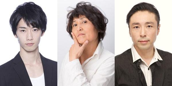 (左から)北村健人さん、蔵重美恵さん、横山敬さん