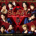 ドラマ『Club SLAZY Extra invitation ~Malachite~』キービジュアル