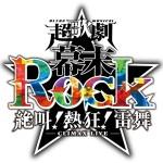 ①BMR_LIVE_logo_FIX - コピー