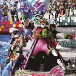 『仮面ライダーエグゼイド トゥルー・エンディング』DVDジャケット