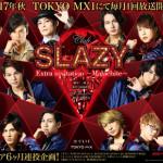 キービジュアルも公開、待望のドラマ版『Club SLAZY』が10月放送スタート!